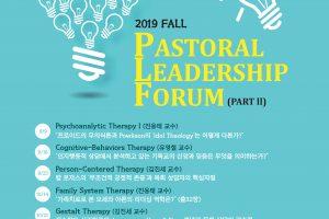 25_2019 Fall Pastoral Leadership Forum_Proof